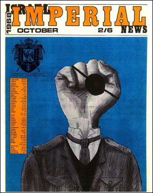 cover of ISRAEL IMPERIAL NEWS - October 1968